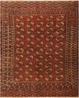 Antique Bokara Rugs